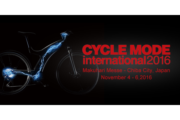 BESV News & Events | Experience Amazing with BESV Premium e-Bike at CYCLE MODE international 2016 during 11/4 – 11/6