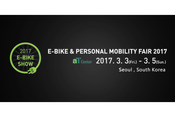 BESV News & Events | Experience Amazing with BESV Premium E-Bike at 2017 E-Bike Show during 3/3 – 3/5