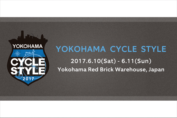 BESV News & Events | Visit Us at Yokohama Cycle Style 2017 on Jun. 10 – 11 to Experience BESV!